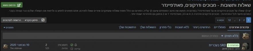 QA_forum.JPG
