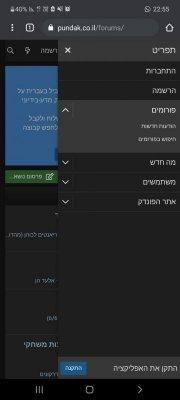 Screenshot_20201123-225503_Chrome.jpg