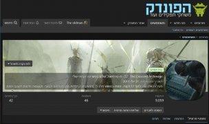 member_profile_banner.JPG