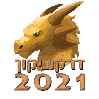 Logo2021 tmb