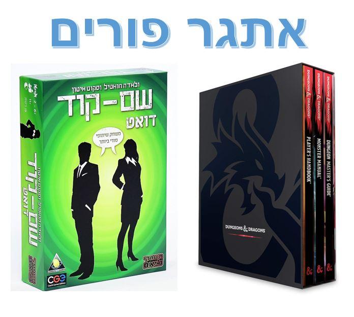 Purim review challenge