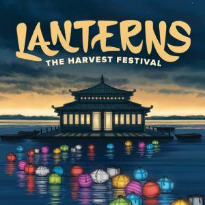 Lanterns, פסטיבל הקציר: משחק חגיגי לכל המשפחה