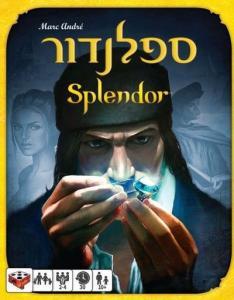 ספלנדור משחק לוח של יהלומים וסוחרים