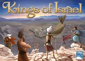kings of israel מלכי ישראל משחק לוח