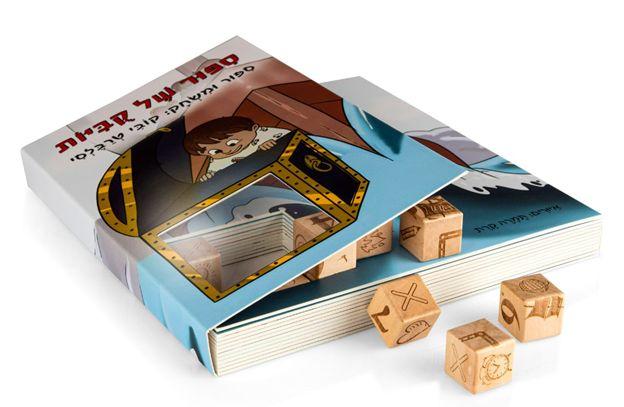 boardgames challenge 2021 dicestory
