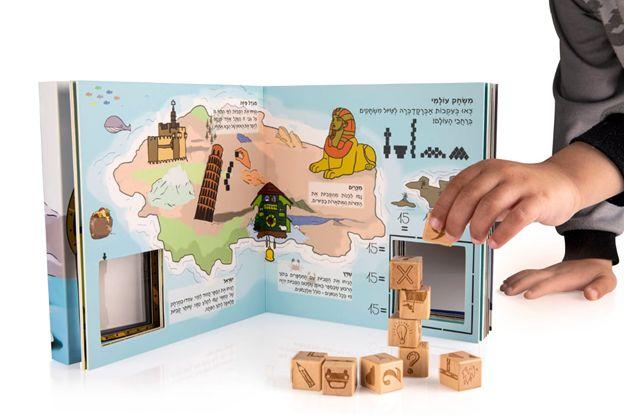 boardgames challenge 2021 dicestory2