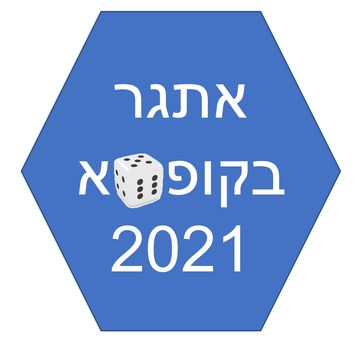 boardgames challenge 2021