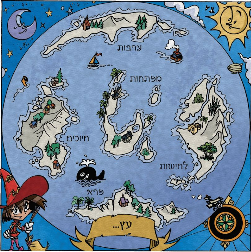 little wizards map