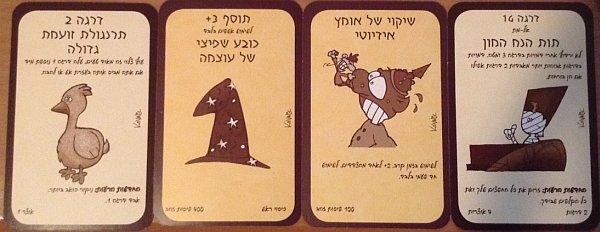 munchkin cards קלפים מנצ'קין עברית
